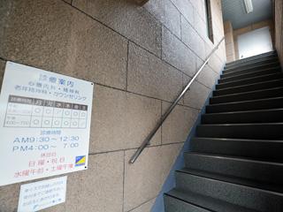 階段をお上がり下さい。